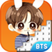 Download BTS Army Pixel – Number Coloring Books